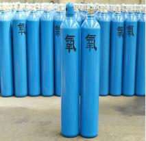 工业氧气和医用氧气的区别