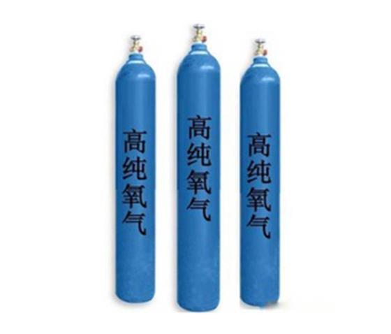 青岛高纯气体氧气