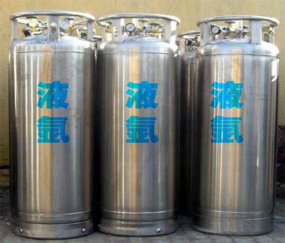 工业气体液氩
