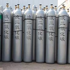 环秀液体二氧化碳