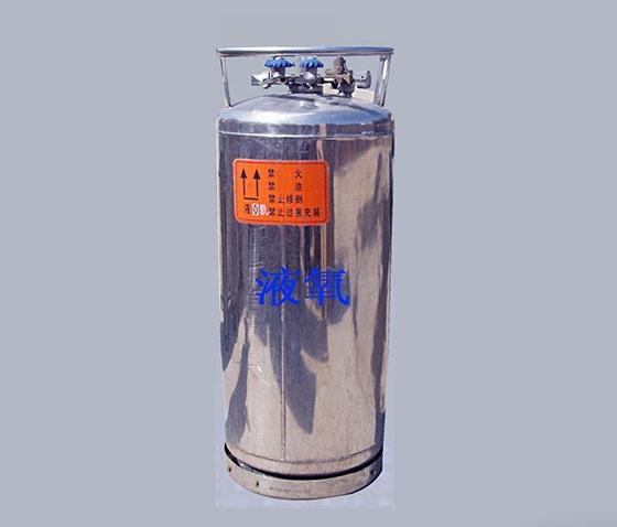 青岛液态氧