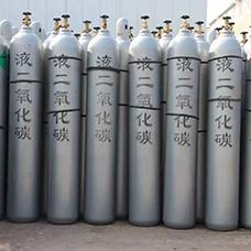 液体二氧化碳